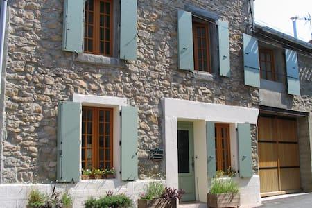 Chambre D'Hote L'Ancienne Vigneronne - Mailhac - บ้าน