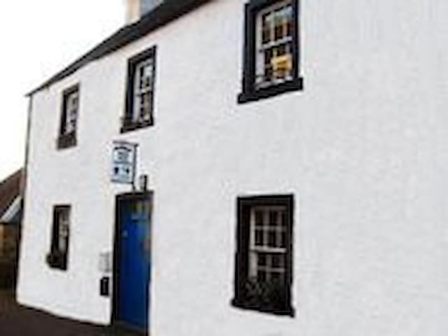 Arkland Cottage, Inveraray, Argyll