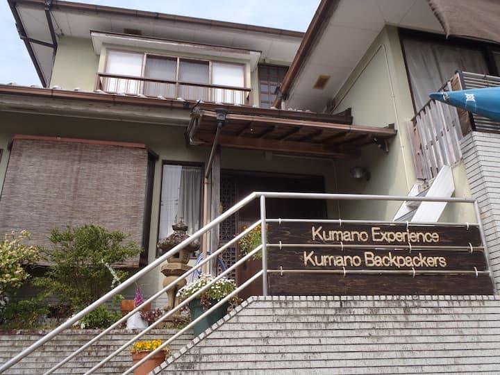 Kumano Backpackers Mix Dorm Room Bunk Beds