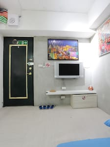 西門町6號出口3~5分鐘 Mrt ximending 6exit 3~5min - Wanhua District - Minsu (Tchaj-wan)