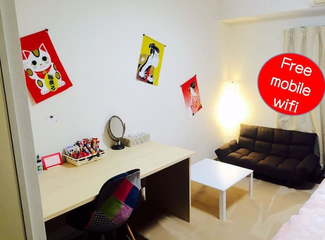 C_Pocket Wifi☆Momo's  10min from Shibuya - Setagaya-ku - Appartamento