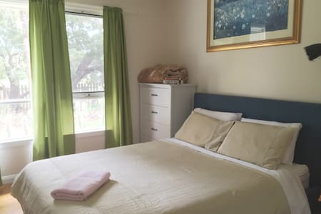 Cosy Country Riverside House Bdrm 1 - Tarwin Lower - Ev