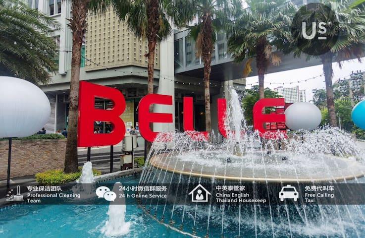 曼谷市中心两室两厅两卫/五星级酒店式公寓/三床可住多人/家庭出游最佳选择/紧挨地铁站带泳池/可做饭