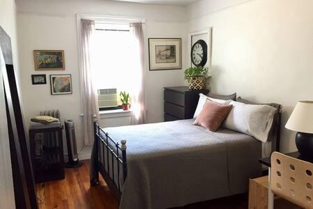 Sunny Warm Quiet NYC Retreat