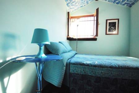 Maison Luciana B&B camera tripla - Rivoli - Bed & Breakfast