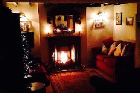 SUNNEYSIDE COTTAGE HUNTON LE HOLE NORTHYORKSHIRE - Kirkbymoorside - Apartmen