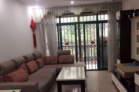 """舒适居家爱我们的""""家"""" - Zhaoqing"""