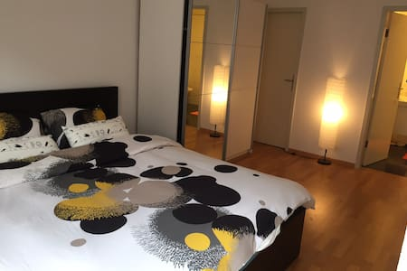 HOME FEEL - 2 rooms Central 5min walk to Zurich HB - Curych