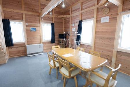 LAKE TOYA Lodge Sigra C with Sauna