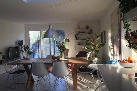 Confortable et bien équipé - Brossard - Дом