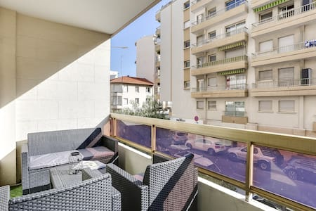 Perfectly located 1 Bedroom - Cannes - Appartement