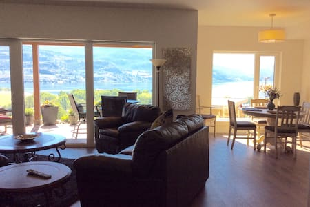 Skaha Hills Vacation Rental Suite - Penticton