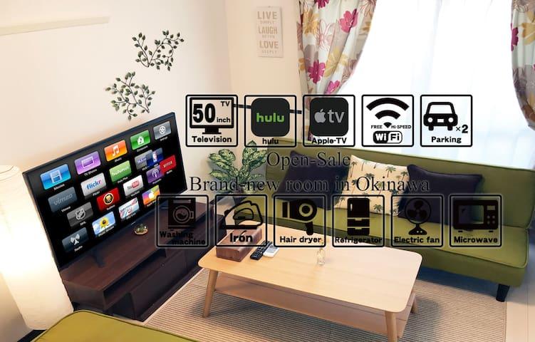 ☆50inchTV+AppleTV+Hulu☆15minutes from NahaAirport☆