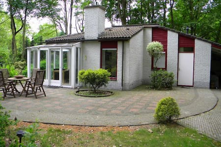 Luxurious bungalow in own Forest (2.000m2) Ermelo - Ermelo - Bungalow