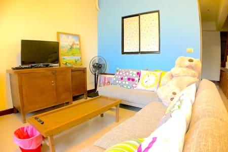 北海岸市區bnb提供1-3人的住宿空間 - Jinshan District