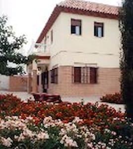 Una Casa para hospedajes - San José de la Rinconada - 住宿加早餐
