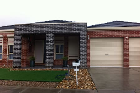 relaxing country house - Werribee