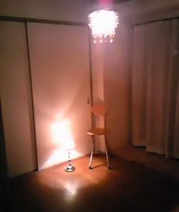 Private room,5minutes to Ueno,45minutes to Airport - Taito