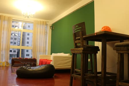 Spacious cozy apartmnt in front of UNECA kasanchis