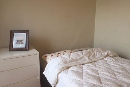 Clean room for rent in Park Slope - Brooklyn - Apartment