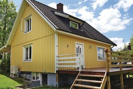 3 Bedrooms Home in Glimåkra - Glimåkra
