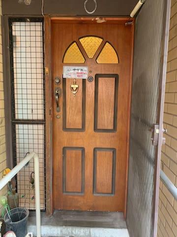 Our welcome front door
