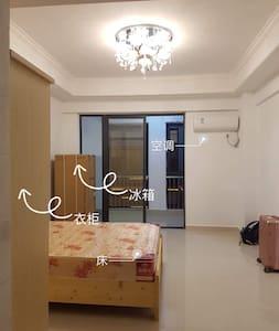 六安南站火车站附近,公交方便,公寓房商住两用。可短期可长期出租 - 六安 - Wohnung