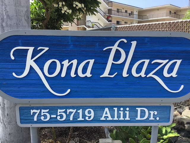 Entry sign to Kona Plaza