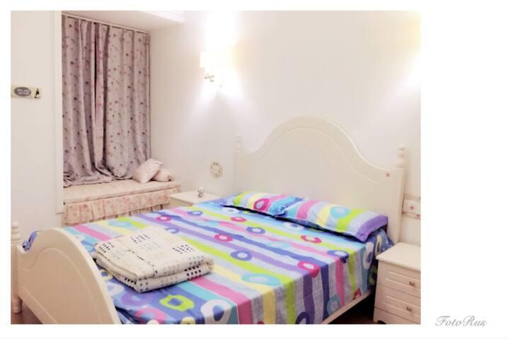 小清新居室 - Qianxinan Buyizumiaozuzizhizhou - Apartament