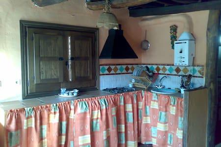 studio cool Bubion-alpujarra-grana - Bubión - Apartment