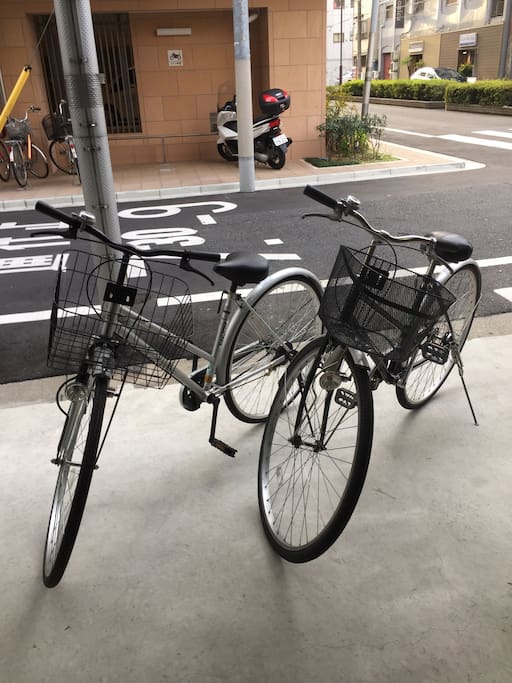 Free Rental bicycle. 2 Bicycles are  free to use while you are staying.