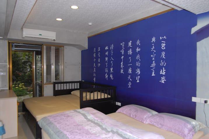 short rental Xihu MRT garden room