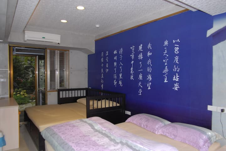 海婆婆short rental Xihu MRT garden room