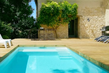 La Maison Palanchou - quiet, stylish, heated pool. - Auradou - 独立屋