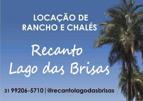 Lago das Brisas - Buriti Alegre, Casa p/ temporada