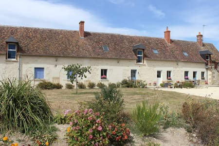 Chambre Familliale privative  et coin cuisine - Sainte-Maure-de-Touraine - Huis