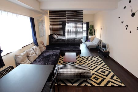 CENTRAL TOKYO/HEART OF THE CITY/WIFI/Tokyo/AD2 - 文京区 - Apartment
