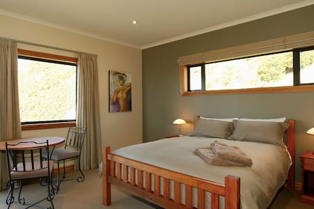 Parautane Lodge - Feijoa Suite - Todds Valley - Wikt i opierunek