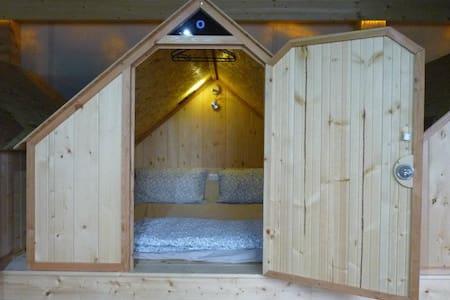 Ponponwoo mini wood house - Lingya District - Cabaña