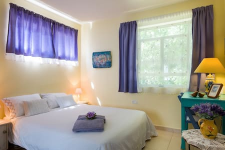 Cozy suite in a paradise garden - Binyamina-Giv'at Ada - Квартира