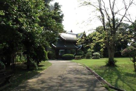 Room, Pond, Huge Garage&Cute Garden - San Sai