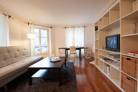 Amazing Space Heart of Paris! - Paris - Apartemen