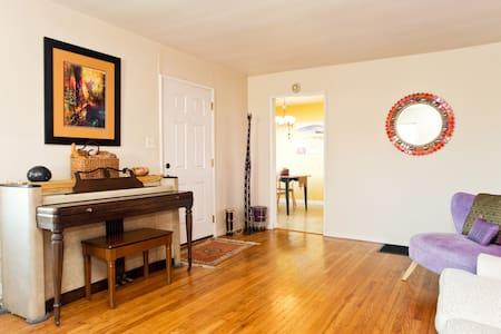 Room in Richmond! City by the bay~ - Richmond - Casa