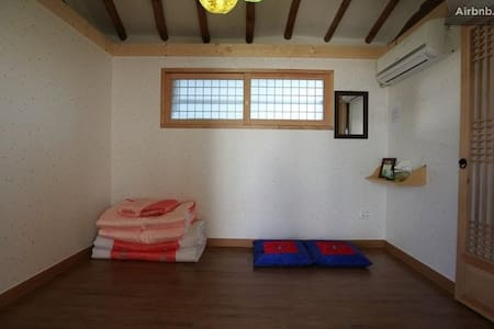 [Open Event] Awesome Korean House  - Jeonju