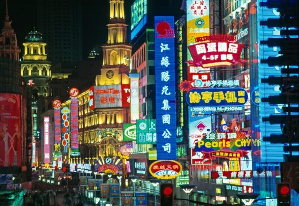 15 minutes drive, you can arrive East nanjing road pedestrian street!