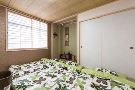 4 people stay in Gion(祇園3) KYOTO - Kyoto city - Appartement