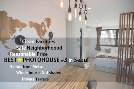 BEST★PHOTO HOUSE #3 - Mapo-gu - Apartamento
