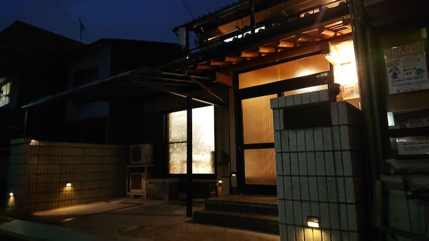 瀬戸の宿 扇【The Ohgi】日本式生活体験。広い和室で団体・家族に最適。旅の拠点にも。【高松市】