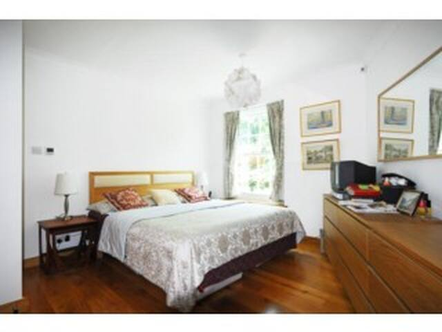 A home away from home - Erith - Apartamento