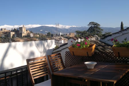 ALBAYCIN HOUSE WITH PARKING. VIEWS  - Granada